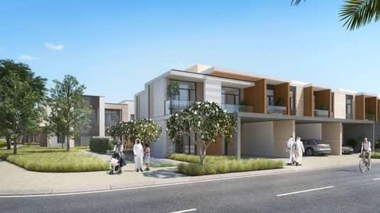 تاون هاوس 3 غرف نوم للبيع في دبي لاند، دبي - Three bedrooms townhouse with 1% monthly payment