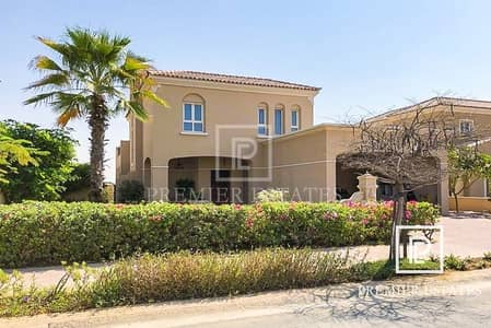 4 Bedroom Villa for Sale in Umm Al Quwain Marina, Umm Al Quwain - 4 Bed Type C3 - Mistral Villa - Landscaped