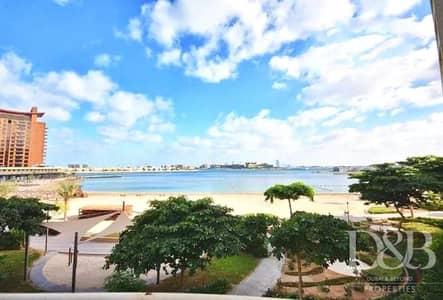 شقة 3 غرف نوم للبيع في نخلة جميرا، دبي - Full Sea View | A Type | Well Maintained
