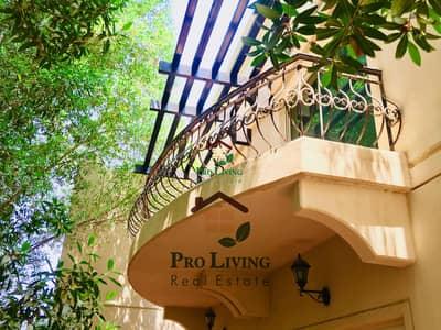 فیلا 4 غرف نوم للايجار في مدينة بوابة أبوظبي (اوفيسرز سيتي)، أبوظبي - Style of living | Walled community