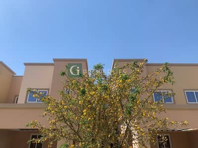3 Bedroom Townhouse for Sale in Dubailand, Dubai - GRAB PRICE| SINGLE ROW| HANDING OVER NOW
