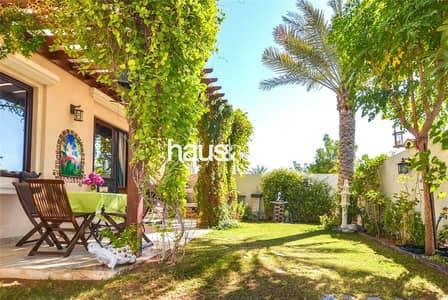 3 Bedroom Villa for Sale in Reem, Dubai - Pool and Park Backing | Stunning 1E | Mira 5