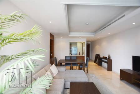 Beautifully Furnished | 2BR | Chiller Free