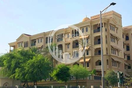 Hot Deal! 2BR Apartment with rental back
