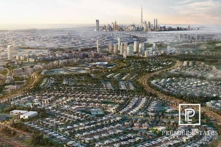 Plot for Sale in Dubai Hills Estate, Dubai - Prime Location and Near to famous destination