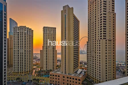 1 Bedroom Flat for Sale in Dubai Marina, Dubai - Rented | Easy Marina Access | Large One Bed
