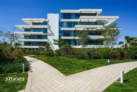 2 Bedroom Apartment for Rent in Al Barari, Dubai - Amazing Home With Park View in Idyllic Ashjar