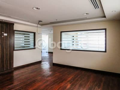 Office for Rent in Sheikh Zayed Road, Dubai - 2020 Building right on Sheikh Zayed Road Next to Oasis Mall