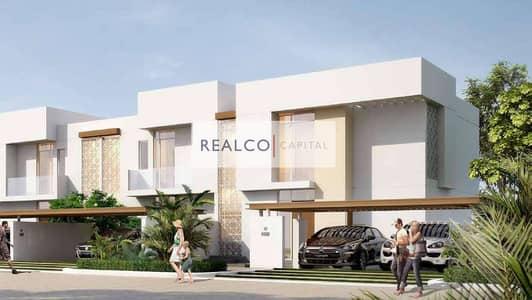 تاون هاوس 2 غرفة نوم للبيع في مدن، دبي - ARABELLA 2 | BRAND NEW | BACK TO EMIRATES ROAD|