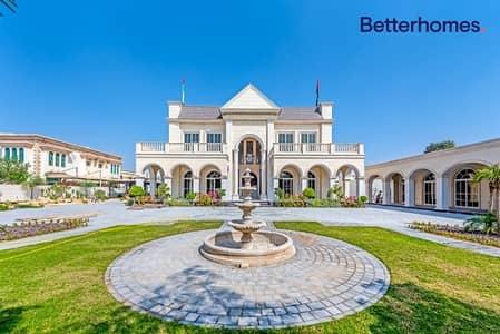 7 Bedroom Villa for Sale in Al Mizhar, Dubai - Brand New Luxury Villa with Pool and Garden