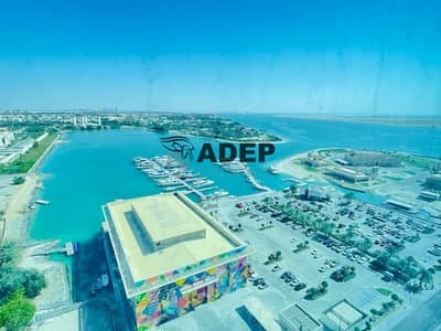 """1 Bedroom Flat for Rent in Al Bateen, Abu Dhabi - """"Brand New"""" Sea View APT With Balcony"""