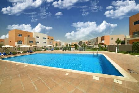 Sale:Single Row 2BR Contemporary Village.