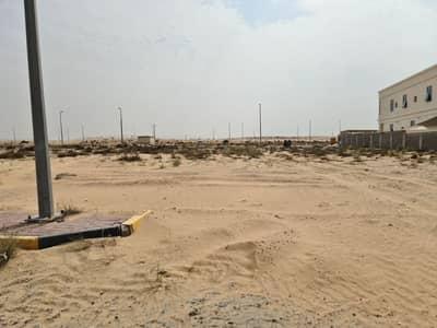 ارض سكنية  للبيع في الطي، الشارقة - للبيع أرضين متلاصقات في منطقة الطي
