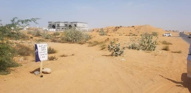 Plot for Sale in Al Dhait, Ras Al Khaimah - Plot For sale