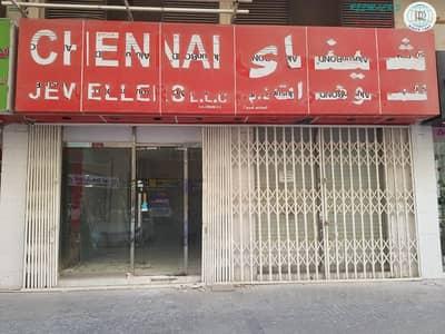 Shop for Rent in Abu Shagara, Sharjah - 600SFT SHOP AVAILABLE IN ABU SHAGARA AREA