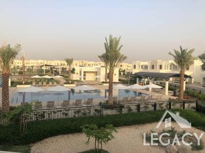 3 Bedroom Villa for Sale in Reem, Dubai - VERY RARE TOWNHOUSE location