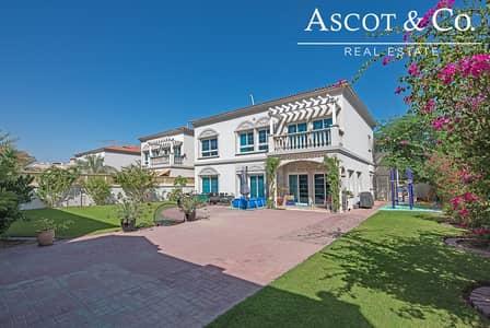 فیلا 4 غرف نوم للبيع في مثلث قرية الجميرا (JVT)، دبي - New to the Market | Large 4 Bed + Maid's