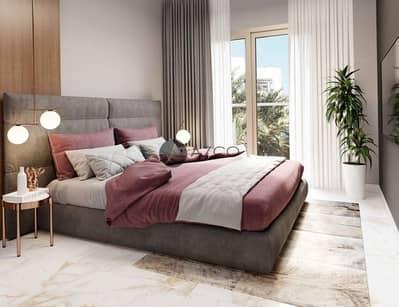 تاون هاوس 2 غرفة نوم للبيع في مدينة محمد بن راشد، دبي - Cheerful Community with 2Yrs Pymnt Plan | Worth To C
