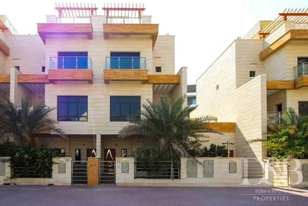 4 Bedroom Townhouse for Rent in Jumeirah Village Circle (JVC), Dubai - 4 Bedroom   Private Garden   Roof Terrace