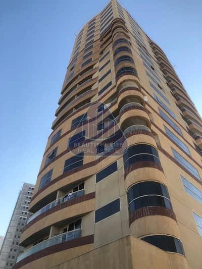 2 Bedroom Apartment for Sale in Jumeirah Village Circle (JVC), Dubai - Distress Sale / Dana Tower / JVC