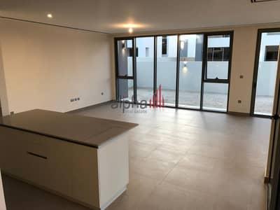 Largest Plot | Sidra 1 | 4 Bed Villa | Single Row