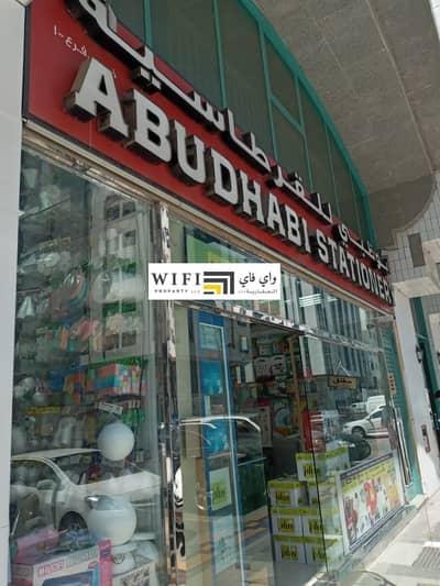 فلیٹ 4 غرف نوم للايجار في الخالدية، أبوظبي - 4BHK with Maid's Room  / 5k security deposit plus 1 month free