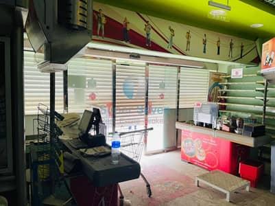 Shop for Rent in Al Musalla, Sharjah - Prime location Supermarket big space for rent Sharjah