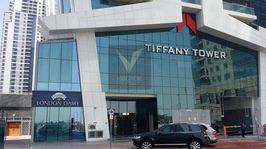 Fitted Office Tiffany Tower Higher Floor