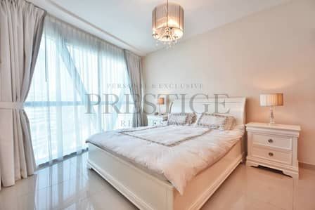 2Bed + Maid | Fully Furnished | Well Maintained