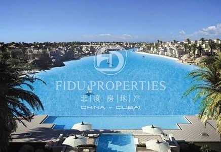 ارض سكنية  للبيع في مدينة محمد بن راشد، دبي - Large Plot | Custom Made Villas | Close to lagoons