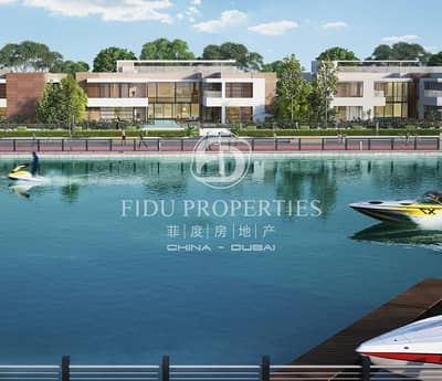Plot for Sale in Mohammed Bin Rashid City, Dubai - GET IT NOW  Limited Stock Cheapest Waterfront Plot