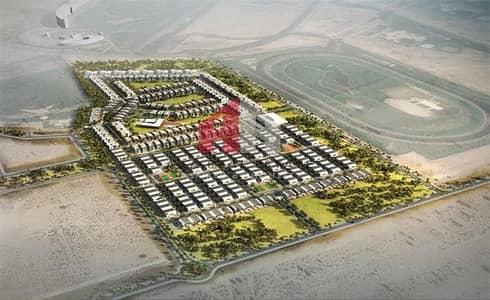 Plot for Sale in Nad Al Sheba, Dubai - G+4 Commercial LAND For SALE in Majan