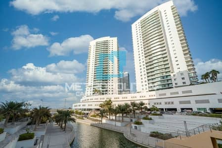 2 Bedroom Flat for Sale in Al Reem Island, Abu Dhabi - Exquisite Large Layout| Scenic Balcony| Maids Room