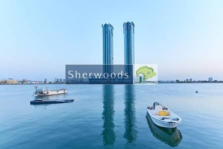 Office for Sale in Dafan Al Nakheel, Ras Al Khaimah - Mangrove and City Views - Executive Office - High Floor