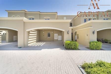 2 Bedroom Villa for Sale in Serena, Dubai - Type D +  | Tenanted | Landscaped Garden | Maids Room