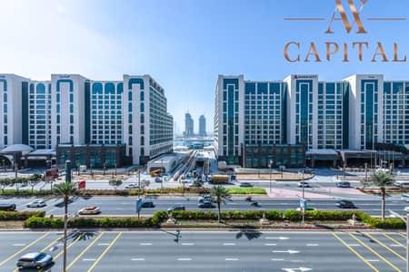 شقة 1 غرفة نوم للايجار في نخلة جميرا، دبي - Panoramic Sea View | Furnished
