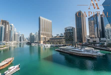 Spectacular Marina View | Spacious unit | Vacant