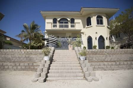 4 Bedroom Villa for Sale in Palm Jumeirah, Dubai - High Number |  Atrium Entry  | Vacant on Transfer