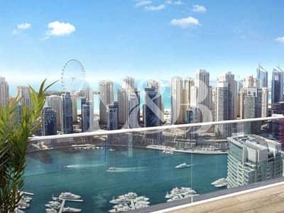 2 Bedroom Flat for Sale in Dubai Marina, Dubai - RESALE | FULL MARINA VIEW | REDUCED PRICE