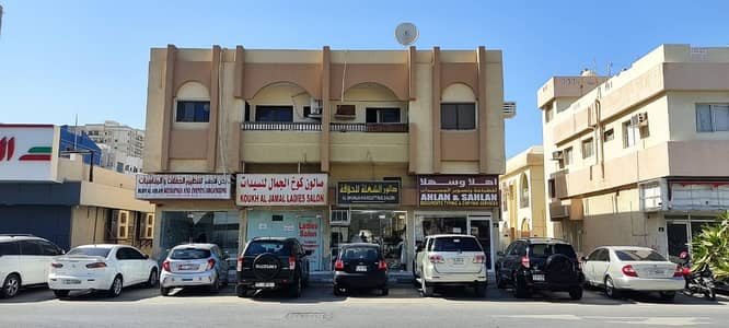 Building for Sale in Al Yarmook, Sharjah - Land and First Building at good location