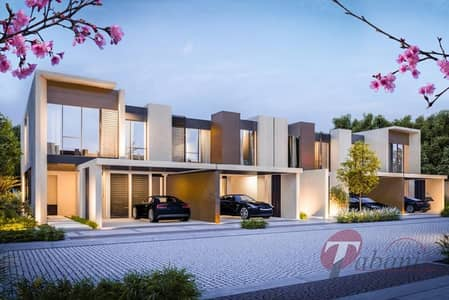 4 Bedroom Townhouse for Sale in Dubailand, Dubai - Genuine Resale|Biggest Plot|Pool and Park View|Corner