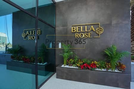 2 Bedroom Flat for Sale in Dubai Science Park, Dubai - Luxurious / Pay 10%  and GET  the key  / 8 Years Payment Plan / 2 Bedrooms