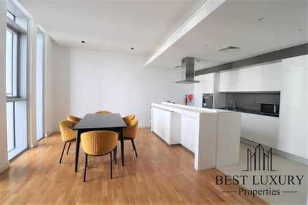 2 Bedroom Flat for Rent in Bluewaters Island, Dubai - Prime Location | Furnished | Large Layout