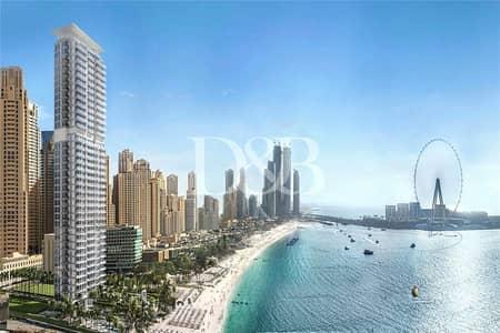 5 Bedroom Penthouse for Sale in Jumeirah Beach Residence (JBR), Dubai - EXCLUSIVE PENTHOUSE | HIGH FLOOR | GENUINE AD