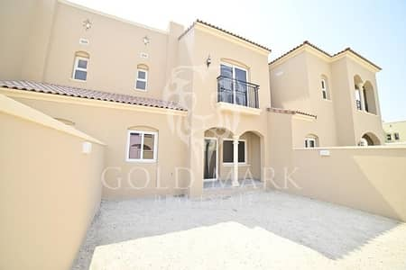 Agent on Site |Single Row| Next to Exit|Landscaped