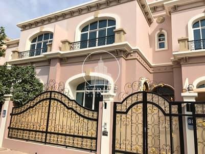 فیلا 5 غرف نوم للايجار في المشرف، أبوظبي - Luxury 5bhk villa with specious Living room
