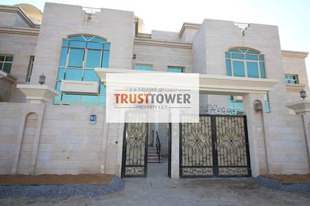 Near Mazyad Mall | 1-3 Payment | Monthly rent