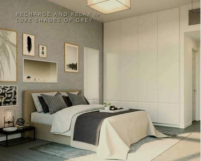 شقة 1 غرفة نوم للبيع في مويلح، الشارقة - amazing apartment in garden compound in SHJ