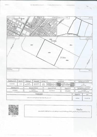 3 Bedroom Building for Sale in Al Hamidiyah, Ajman - Building On Main University St. For Sale