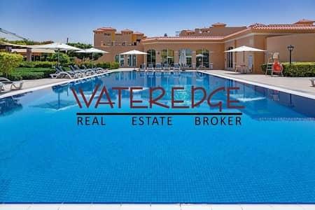 شقة 2 غرفة نوم للايجار في دبي لاند، دبي - No Commission Pay 1 month Rent and Move In
